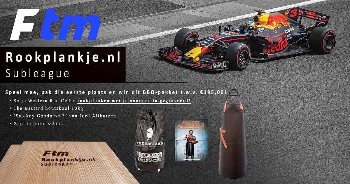 F1TM | Formule 1 | Rookplankje.nl Subleague